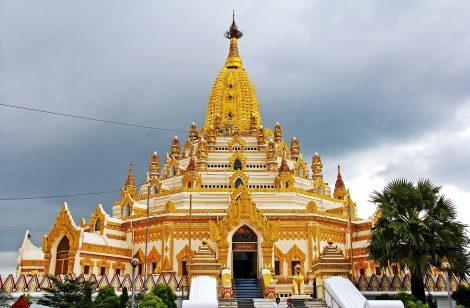 Swe Taw Myat Pagoda, Yangon